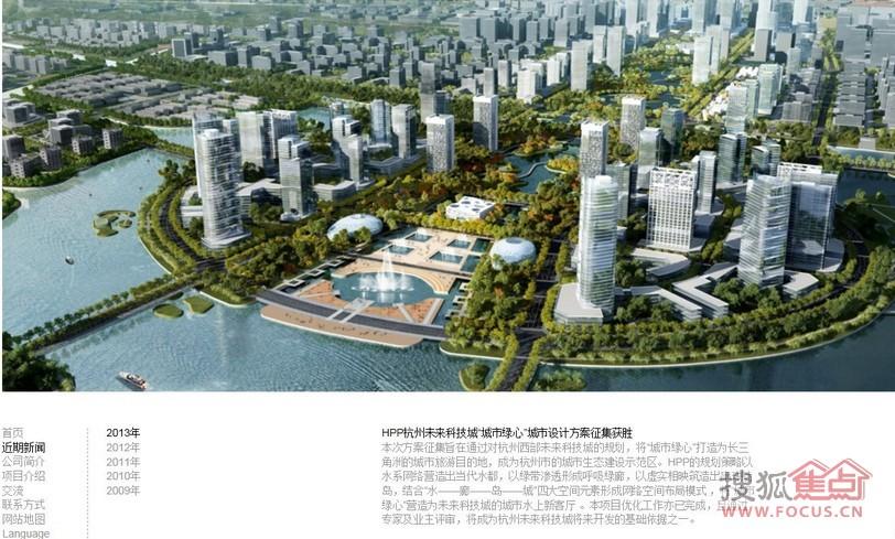"""杭州未来科技城""""城市绿心""""规划方案,有点城市阳台的味道"""
