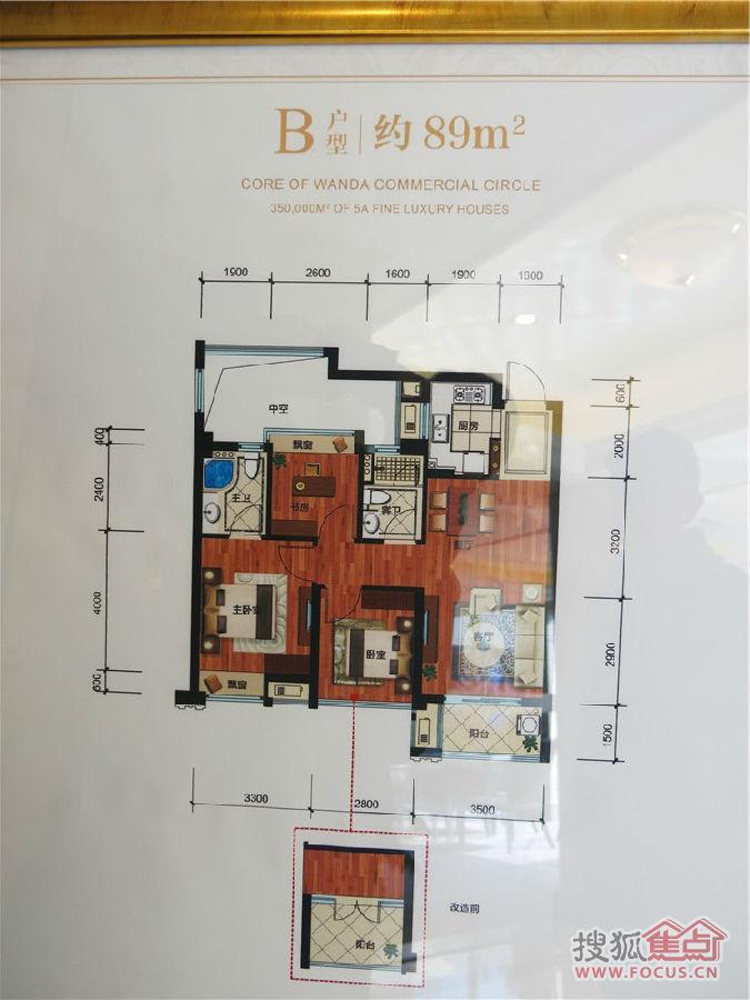 937228886_滨江名城 户型,星海名城五期户型图,金华欧景名城 ...