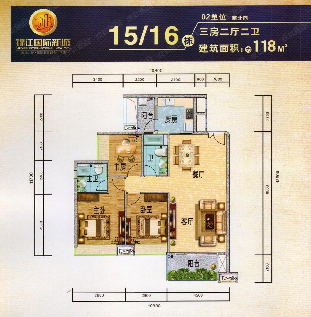 锦江国际新城1516户型图-0室0厅0卫-118m