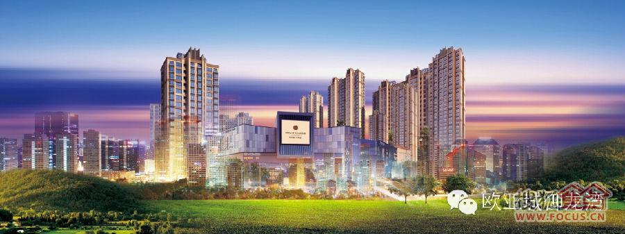 欧亚城·御龙湾   吉林首席高端住区 欧亚商都shoppingmall  启动繁图片