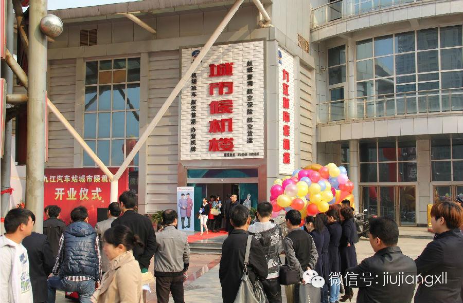至此,九江禧徕乐项目将形成汽车,火车,飞机全方位立体交通覆盖.