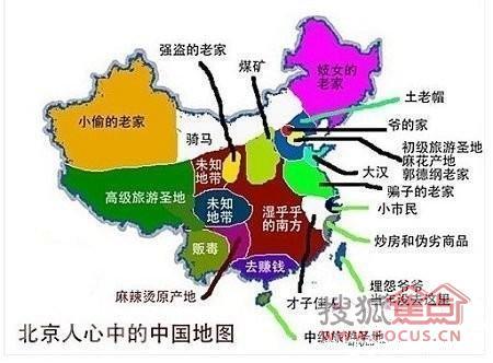 一幅没人敢看的中国地图,竟然是这样划分中国的!