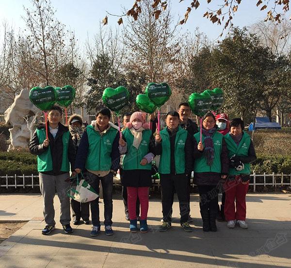 织员工到泉城公园