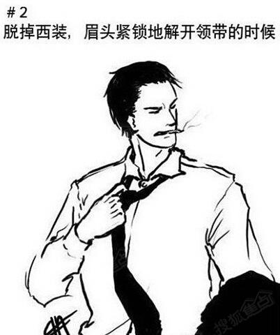 qq头像男生帅气 阳光简笔画