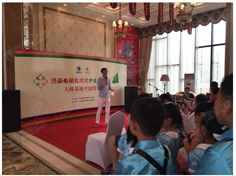 """7月26日,""""七彩夏日,欢乐世茂""""——贵族小课堂少儿才艺汇高清图片"""