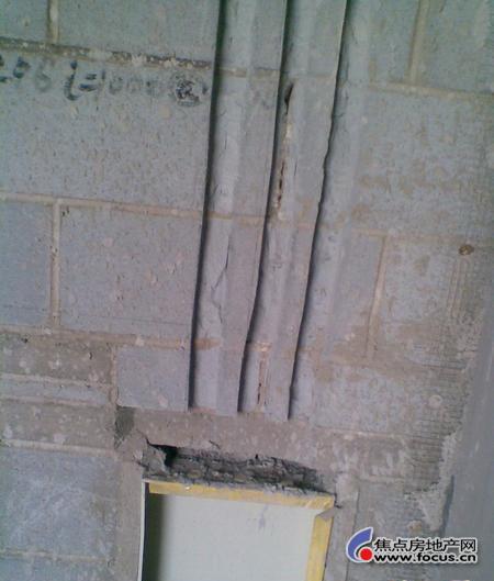 餐厅墙面上的电箱