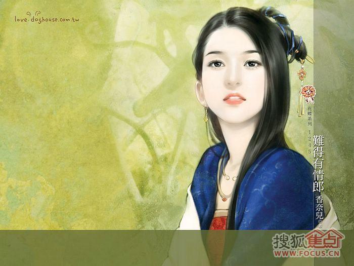 图:手绘古代美女壁纸:言情小说封面 2