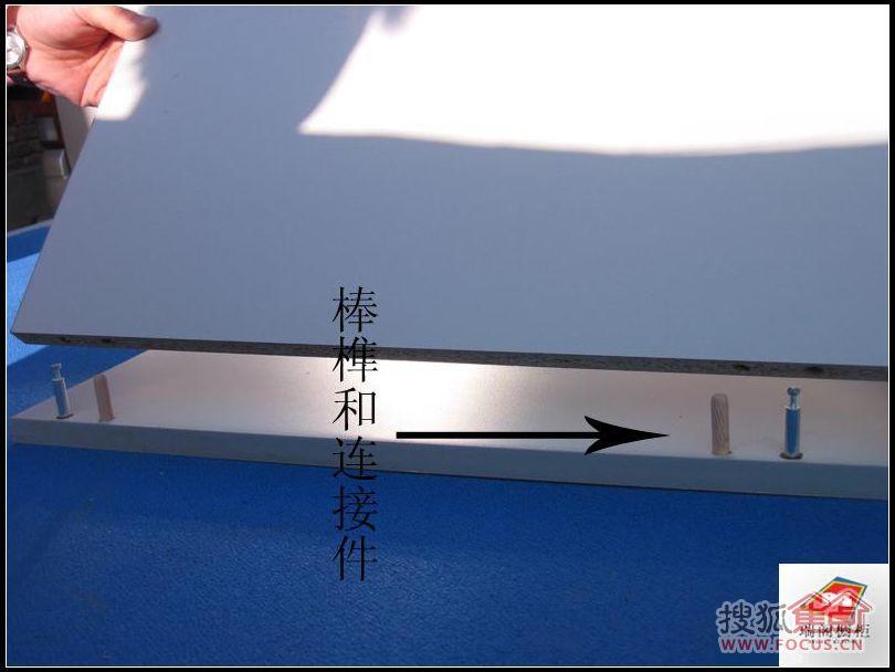 箱体板结构:采用第三代箱体结构,在准确的结构孔上用偏心件 定位梢