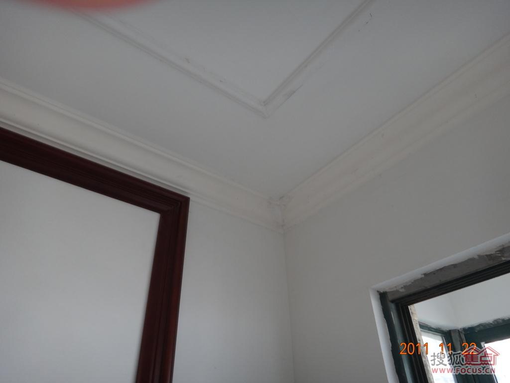 天花板石膏线