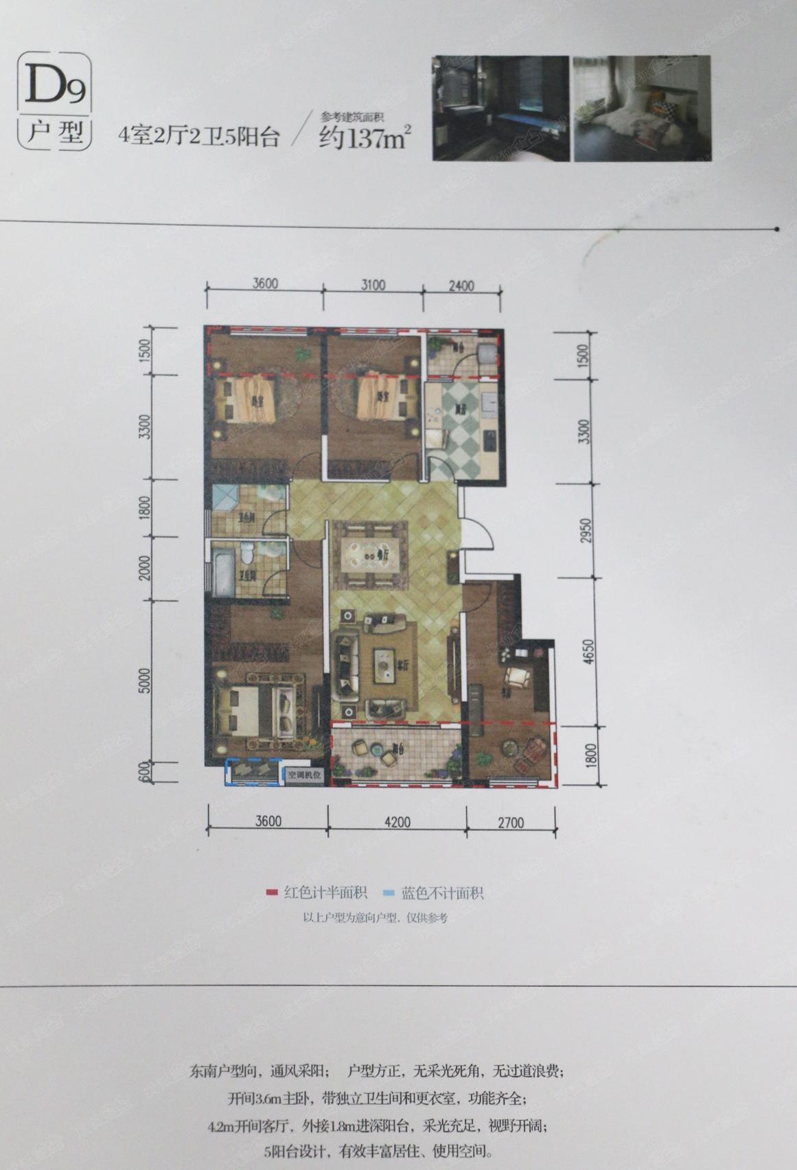 d9328电路图
