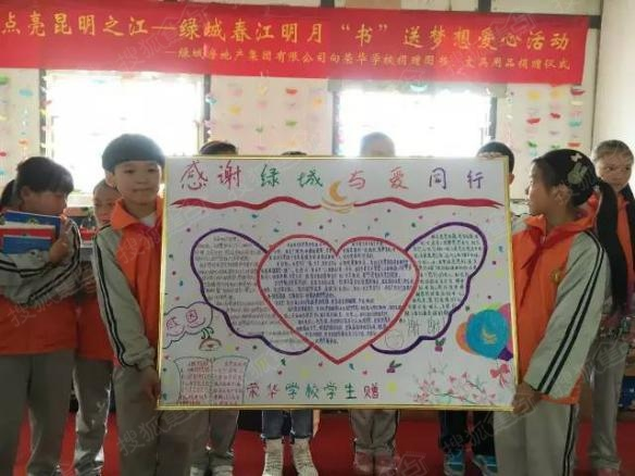 同学们利用课余时间,亲手制作了一份感谢手抄报,一字一句,一笔一划都图片