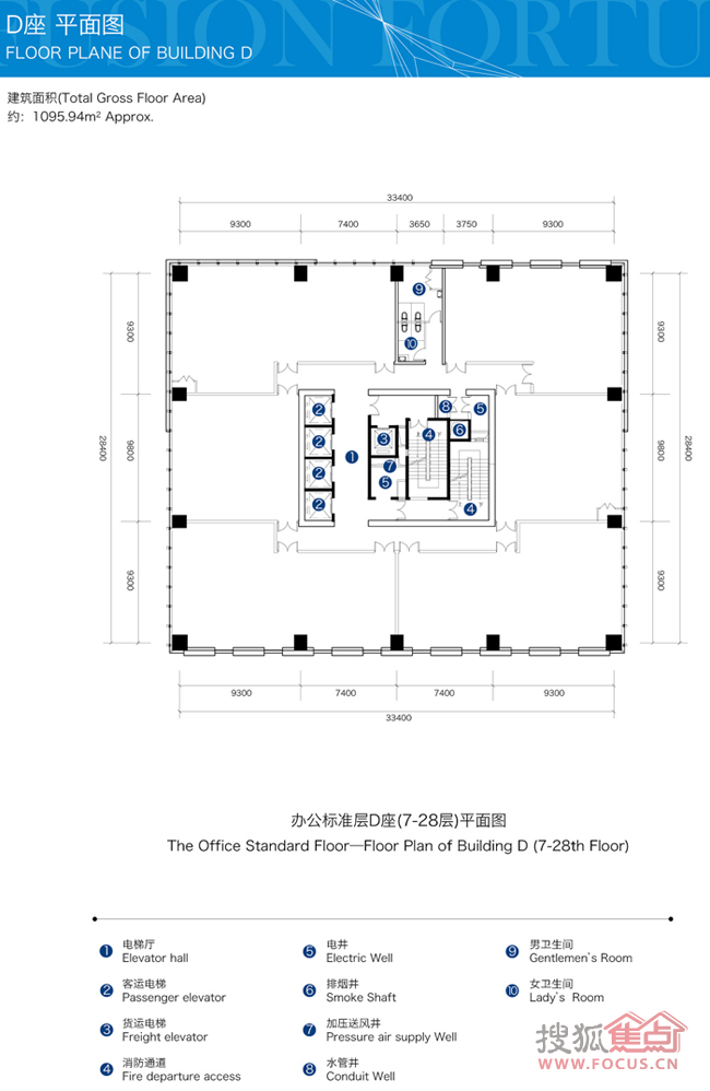 融城金阶办公标准层d座(7-28层)平面图户型户型