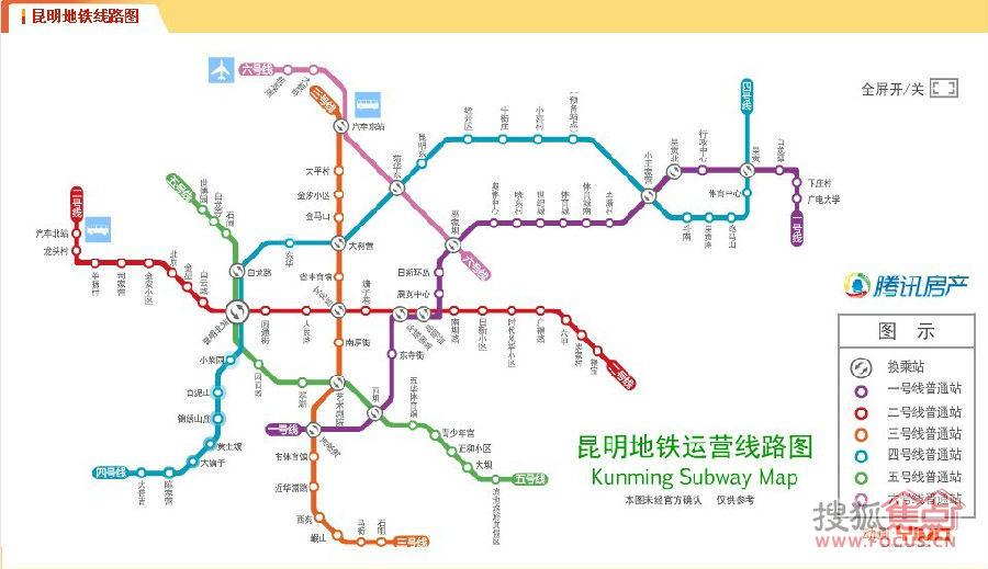 昆明地铁图