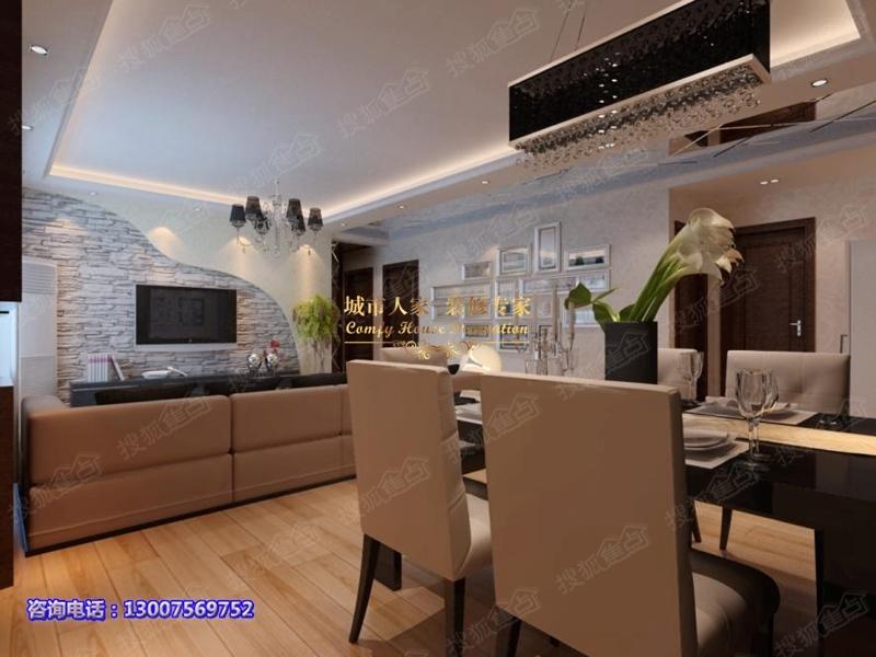 经典三居室装修案例,书香苑130平现代简约风格温馨展示 高清图片