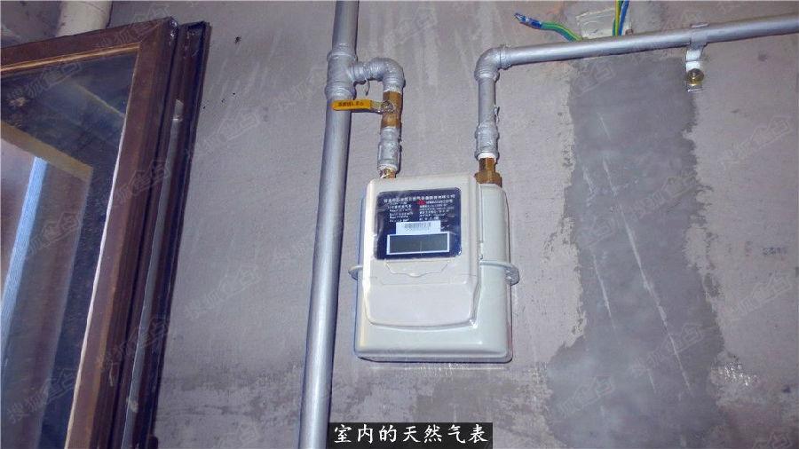 天然气管道安装离民房的安全距离是多少图片