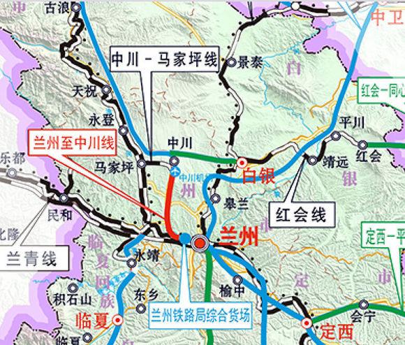 看图说话:甘肃省铁路建设任务图(铁路十三五规划图)