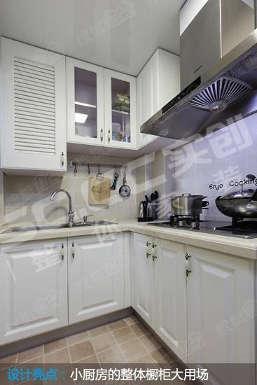 装修 美林郡93平现代简约两居装修效果图高清图片