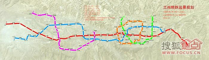 图:【转载】新版兰州地铁规划强势出炉!图片