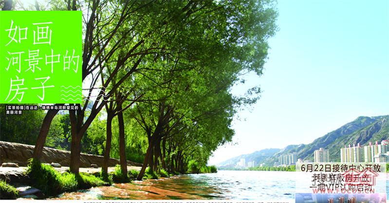 半岛 送你一河风景高清图片