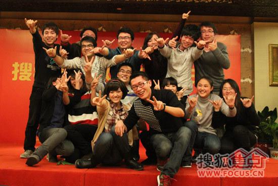 搜狐焦点宁波站2010年会华丽落幕-新闻图片