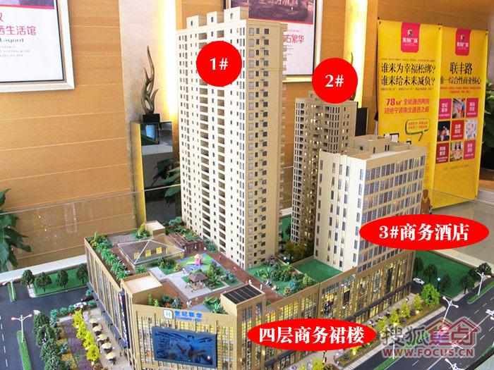 、酒店和住宅部分.有幢高层住宅、层商业裙楼、幢商务酒店高清图片