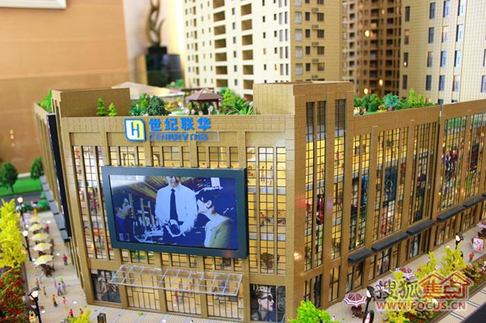 集城广场总建筑面积约万方,由幢高层住宅、层商业裙楼、幢高清图片