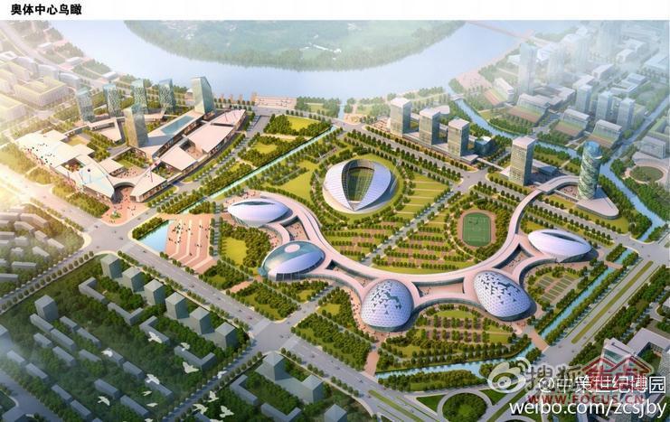 中策世纪博园; 宁波奥体中心确定落户姚江新城,距离中世纪博园仅2.图片