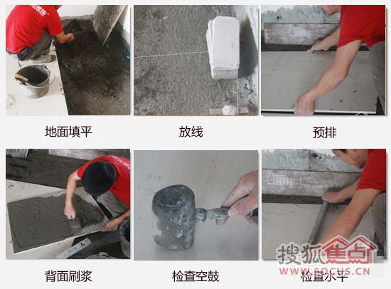 三,地砖铺贴方法介绍 地砖铺贴的流程一般分为几个步骤:在平整干净