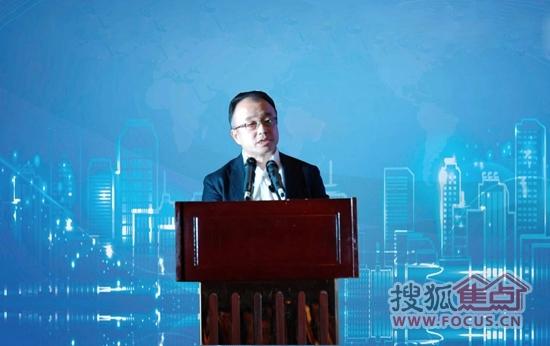 中国电信集团副总经理高同庆致辞-雅居乐 强强联合 共创智慧生活