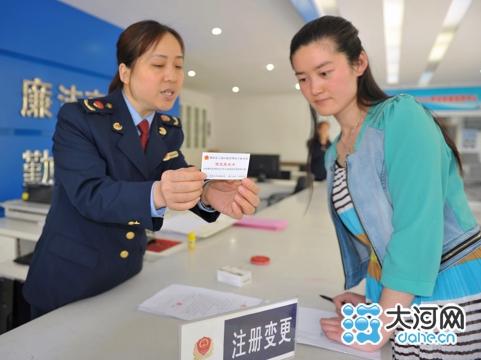 濮阳工商为市民发 便民卡 时间表 路线图