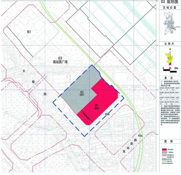 太原南站西广场南一地块规划公示