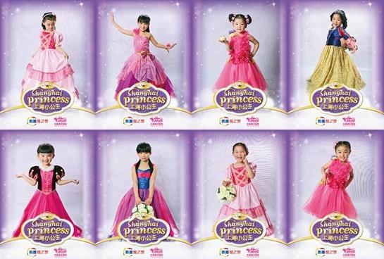 小宝贝们挑选自己喜爱的公主形象,换上公主服,画上公主妆,戴上小皇冠