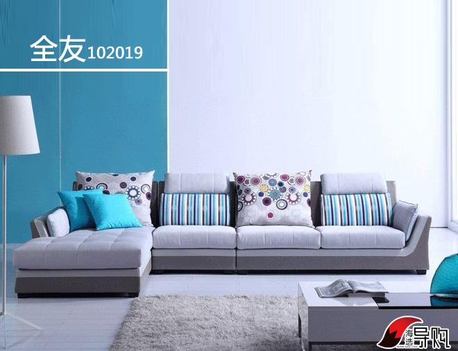 彩色夏天进行时 三款布艺沙发装扮你的家