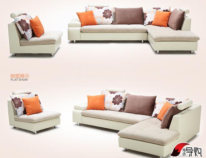 顾家家居 布艺沙发yg.B001-彩色夏天进行时 三款布艺沙发装扮你的家图片