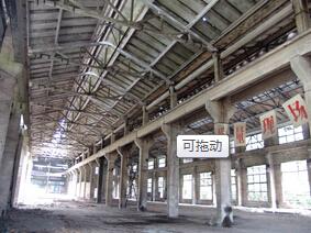 厦门大量工厂外迁 允许旧厂房改造为商场酒店等