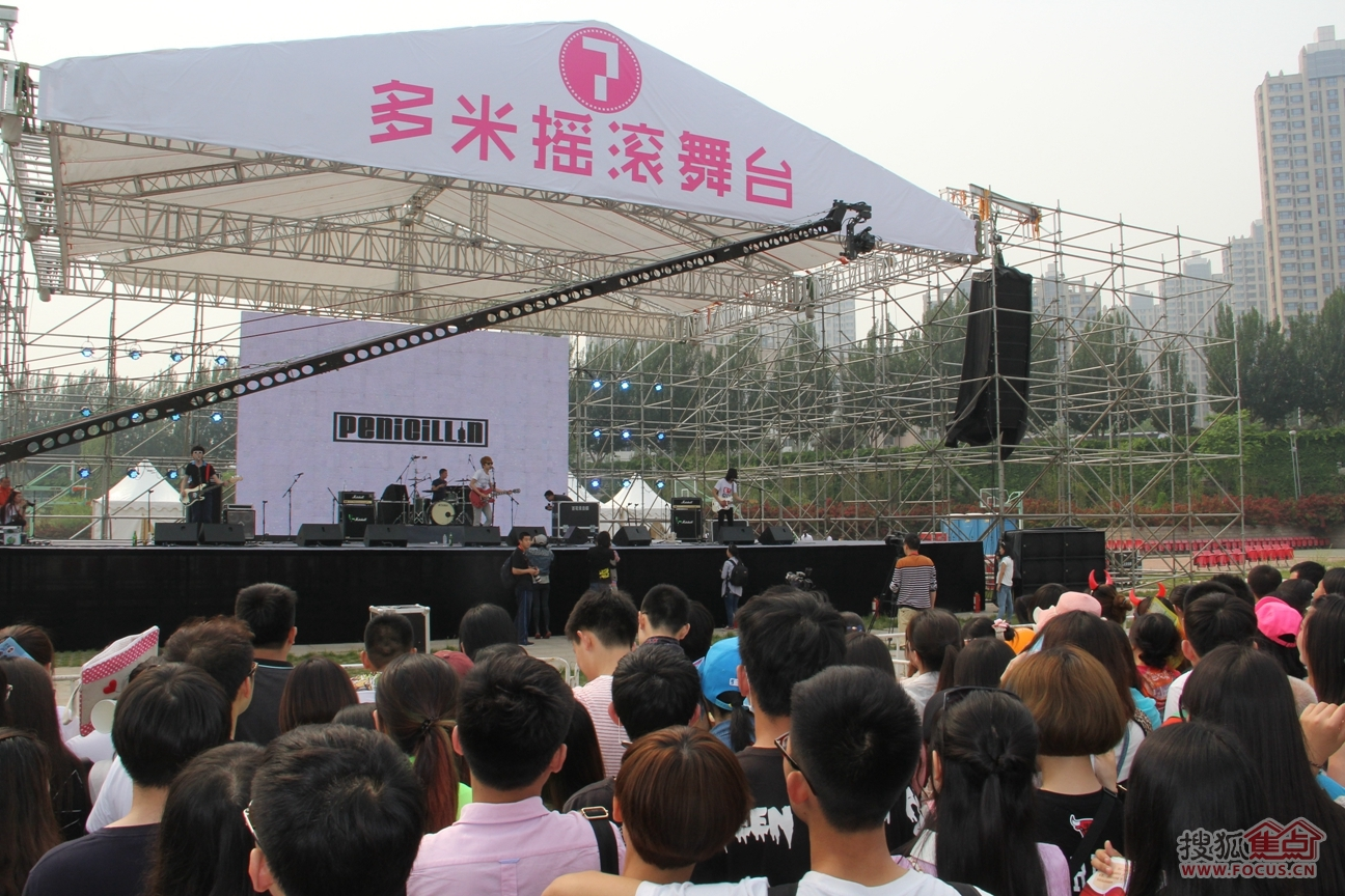 第二届秦皇岛海洋音乐节暨6789音乐节开幕-港城事大家