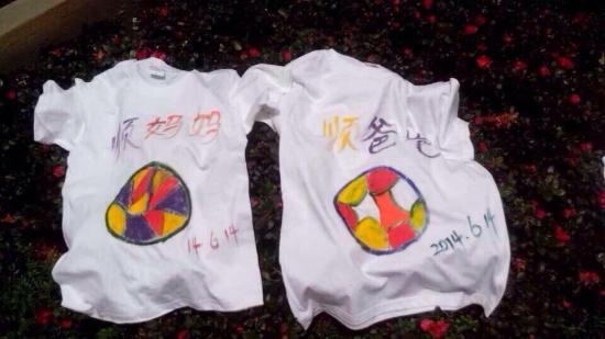 合景天汇广场父亲节手绘t恤
