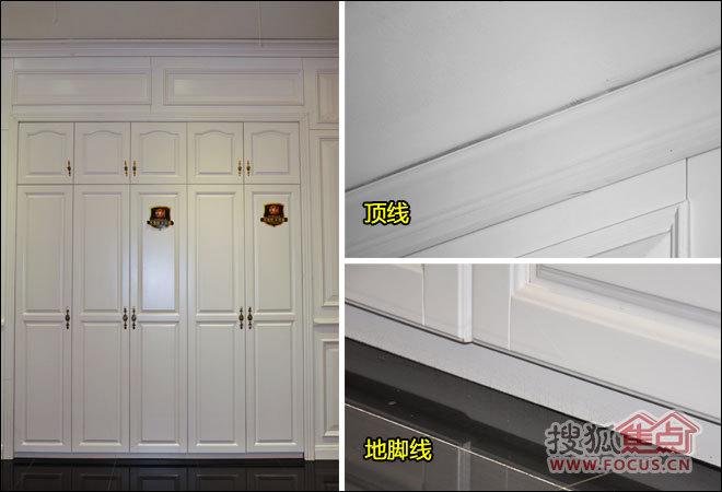 本页主题:冠特纽西兰松木衣柜-白色欧式家具清新优雅