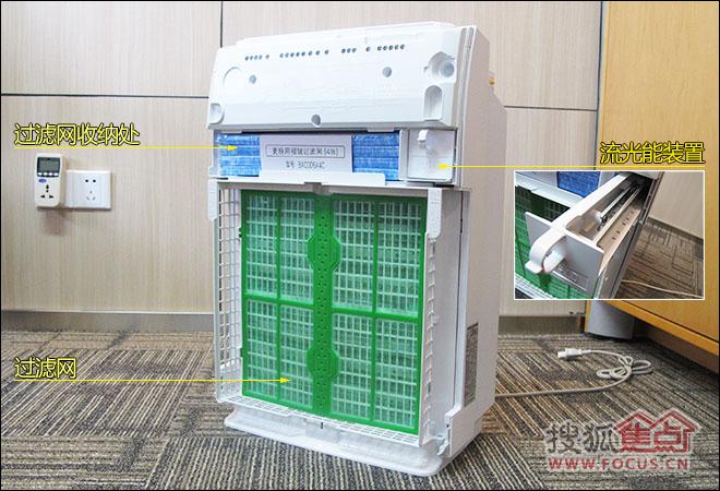 流光能清洁空气 大金空气净化器mc70kmv2评测