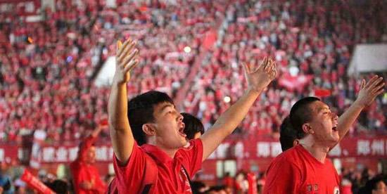 建业足球20周年_兜兜转转演演唱唱会_河南建业足球20周年纪念演唱会