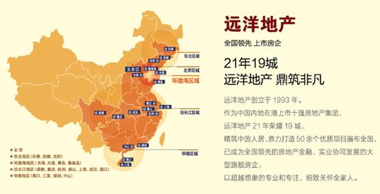 武清地图电子版 图片合集