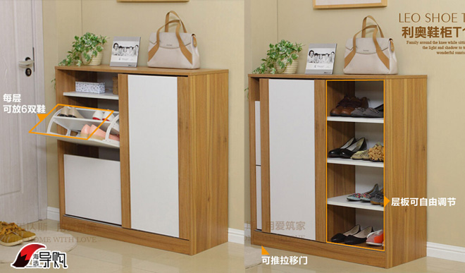 1米5鞋柜内部结构图