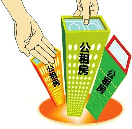 公�_北京马驹桥公租房明年10月交付