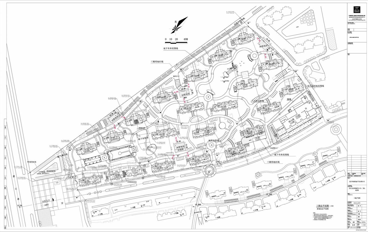 地图 简笔画 手绘 线稿 1472_929