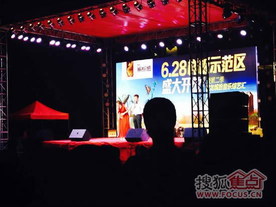 龙缤纷城第二季音乐综艺汇周末开启 嗨翻全场