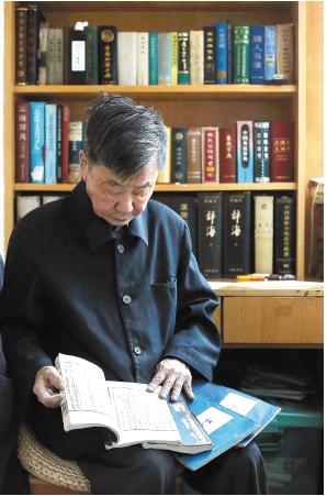 李孝友老人翻阅自己的著作