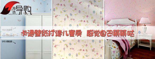 卧室墙纸mhtn-h 参考价格:138元   旗航的这款壁纸是可爱的小熊图案