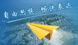 2014搜狐焦点产业新区专栏