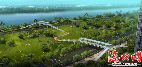 同时方便市民群众穿越滨江西路到南渡江带状公园观景.图片