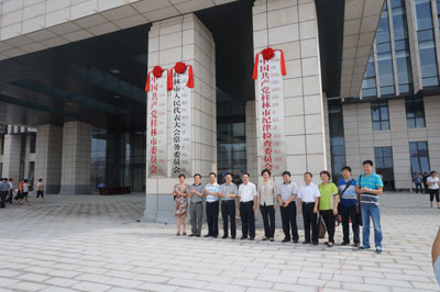 桂林市政府新驻地揭牌